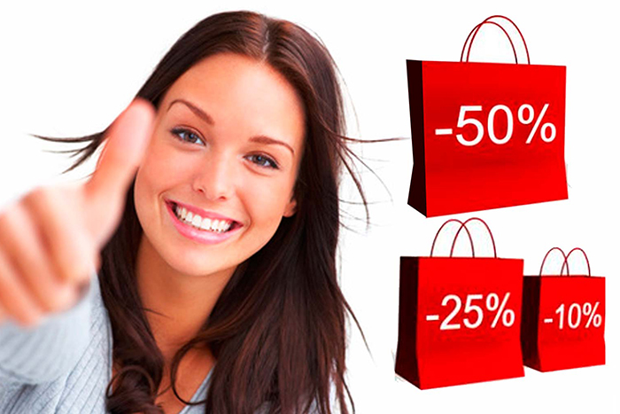 Promociones de venta para tu tienda online